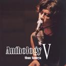 Anthology V/染谷俊