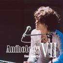 Anthology VII/染谷 俊