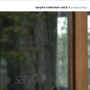 saryo's collection vol.3 Shun Someya Plays/染谷俊
