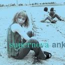 supernova/ank