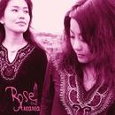ROSE II ~Pink~/Arearea