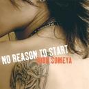 NO REASON TO START/染谷俊