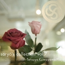 saryo's collection vol.7 Tetsuya Kuwayama Plays/桑山哲也