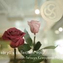 saryo's collection vol.7 Tetsuya Kuwayama Plays/桑山哲也