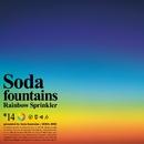 Rainbow Sprinkler/Soda fountains