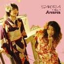 SAKURA  II ~薄紅~/Arearea