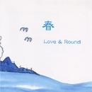 Love & Round/春