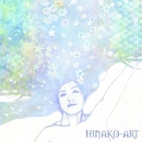 Volitional Leap/HINAKO-ART