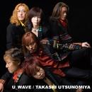 U_WAVE -Edition I/U_WAVE