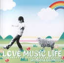 LOVE MUSIC LIFE/奥村俊介