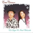 Erital Christmas/菅井えり & 渡辺格