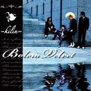 Bolero Velvet/麒麟