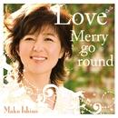 Love Merry-go-round/石野 真子