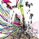 KNOCK ON POPS/染谷俊