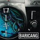 ローキー/BARICANG