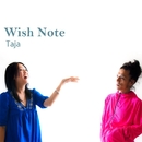 Wish Note/Taja