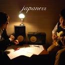 japanezz/japanezz