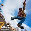 Ready Go/黒田倫弘
