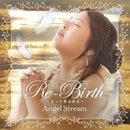 Re-Birth  きっと変われる/Angel Stream