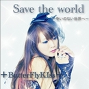 Save the world 争いのない世界へ/ButterFlyKIss