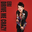 Drive me crazy/愛鈴