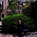 Acoustic 2  ピアノと僕 『ぐないぐない/キズナ/本当のはじまり』/磯山純