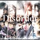 Disorder/リベラル -Liberal-