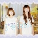 I wish./YAK.