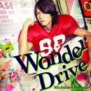 Wonder Drive/黒田倫弘