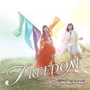 FREEDOM/BLACK YAK.