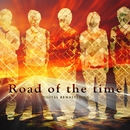 Road of the time/DRYHI
