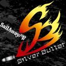 Sailaway/雫/Silver Bullet