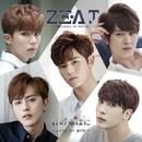 君のそばに Love to you  - EP/ZE:A J