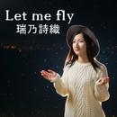 Let me fly/瑞乃詩織