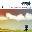 仮面の勇者  心の迷宮RPG  オリジナルサウンドトラック/景山将太