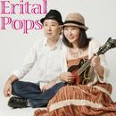 Erital Pops/菅井えり & 渡辺格