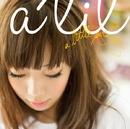 LOVE 4 REAL/アリル