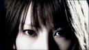 MEMORIA/藍井エイル