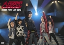 Love Parade -First Live ver.-/大国男児
