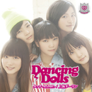 タッチ -A.S.A.P.- /上海ダーリン/Dancing Dolls