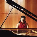 Liszt:Etudes/小菅 優