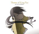 Theme of Ling Yao by THE ALCHEMISTS/鋼の錬金術師 FULLMETAL ALCHEMIST