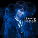 Breakin' through/喜多修平