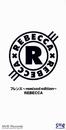 フレンズ ~Backing Track~/REBECCA