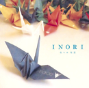 INORI/佐々木 祐滋