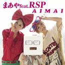 AIMAI/まあや feat. RSP