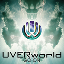 GO-ON/UVERworld