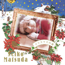 クリスマスの夜/松田聖子