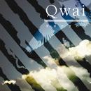 サヨナラの空/Qwai