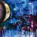 蒼 -アオイ-/UNLIMITS